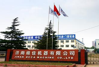 DECA Factory
