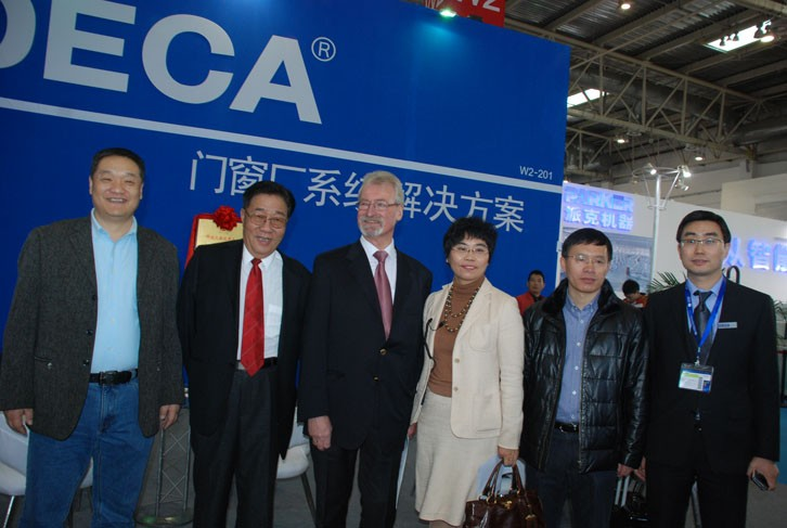 DECA Attend Fenestration China Windows and doors curtain wall EXPO