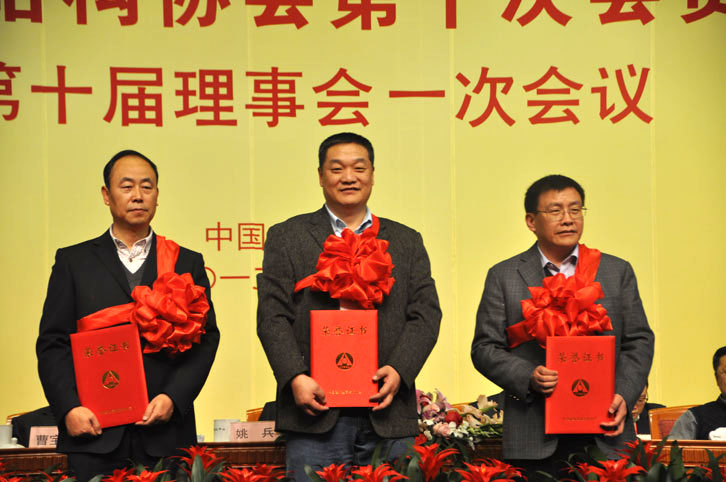 DECA President Mr. DengXiaoOu (Middle) was awarded as the scientific and technological innovation excellent individual honor.